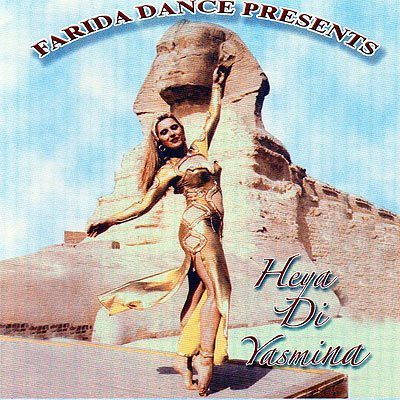 Belly Dance CD - Hiya Di Yasmina