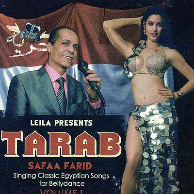 Belly Dance CD - Leila Presents Tarab Vol 1