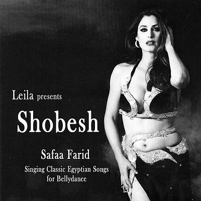 Belly Dance CD - Leila Presents Shobesh