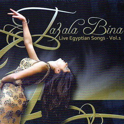 Belly Dance CD - Ta3ala Bina - Vol 1