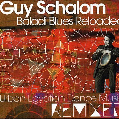 Belly Dance CD - Baladi Blues Reloaded