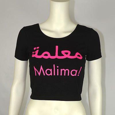 """Sharifwear Malima """"Boss Woman"""" Crop Top"""