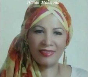 Queen Hanan