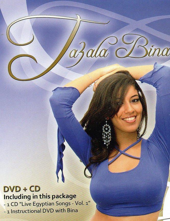 Ta3ala Bina DVD